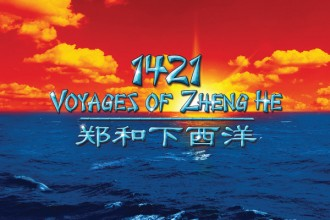 1421 Voyages of Zheng He Slot Machine Online ᐈ IGT™ Casino Slots